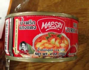 slik ser en god rød curry paste ut
